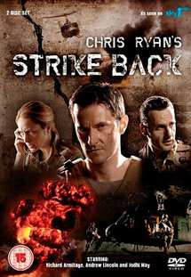 Strike Back: Season 1 (2010)