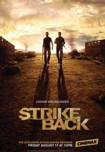 Strike Back: Season 3 (2012)