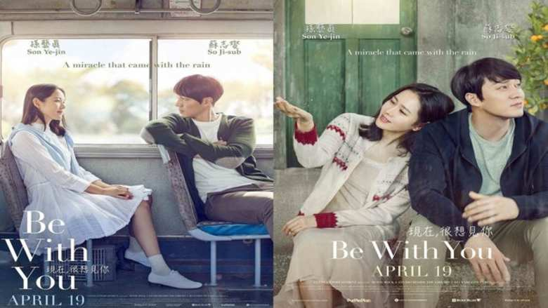Be with You (2018)