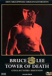 Bruce Lee: Game of Death II (1981)