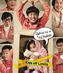 Miracle in Cell No. 7 (2013) (Valentine)