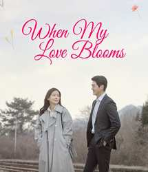 When My Love Blooms (2020)