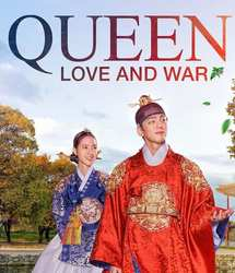 Queen: Love and War (2019)